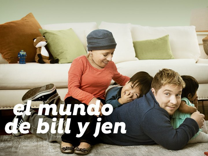 El mundo de Bill y Jen