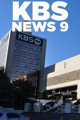 KBS News 9