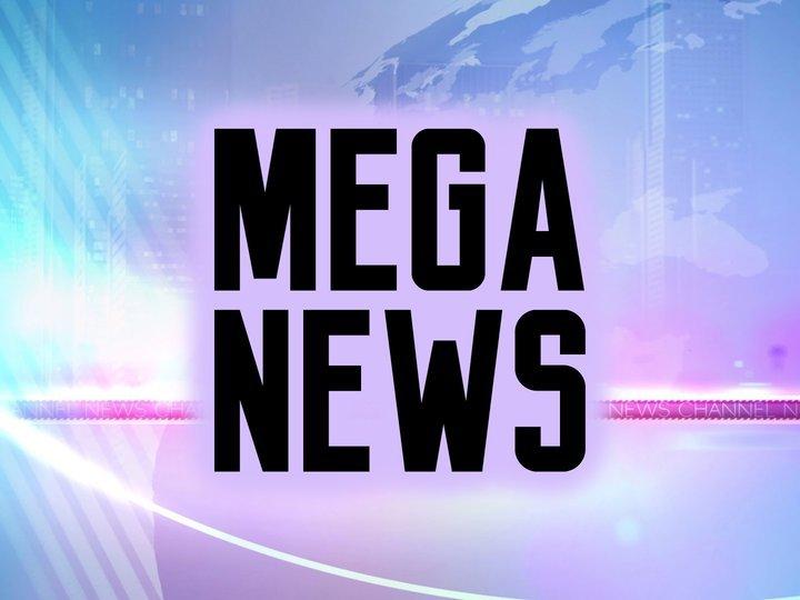 Mega News