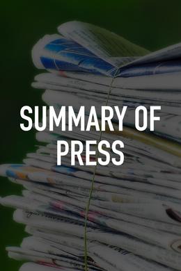 Summary of Press