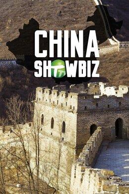 China Showbiz