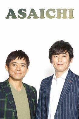 Asaichi