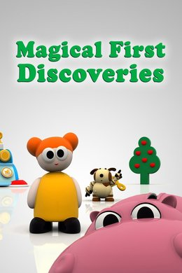 Magical First Discoveries