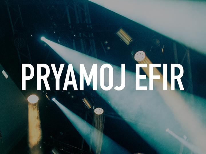 Pryamoj Efir