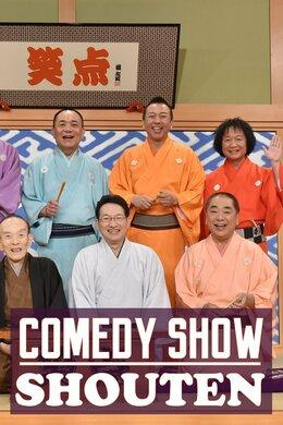 Comedy Show: Shouten
