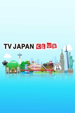 TV Japan Club