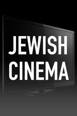Jewish Cinema